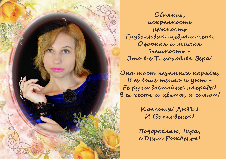 оригинальная открытка для подруги, открытки на наказ, необычное поздравление, что подарить