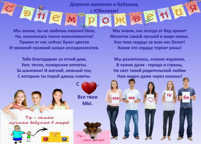 трогательное поздравление для мамы, необычная открытка для мамы, оригинальная и красивая открытка для мамы, стихи на заказ.