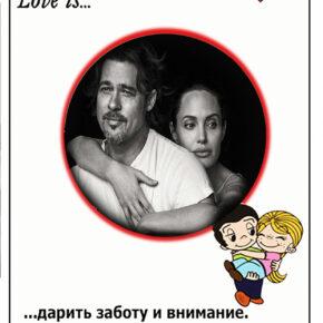 оригинальная романтическая открытка
