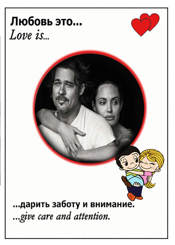 романтическая открытка, оригинальная открытка на годовщину свадьбы, оригинальная открытка для любимой, открытка на заказ