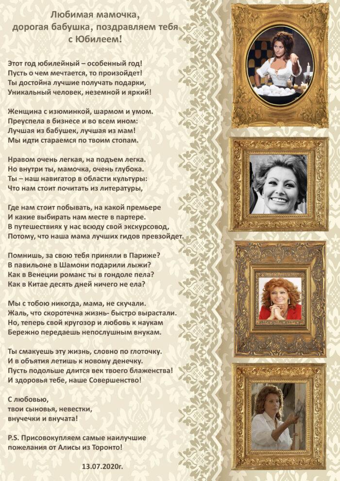 открытка для бабушки на заказ, заказать открытку для бабушки, необычная открытка для пожилой мамы, что подаритьпожилой маме