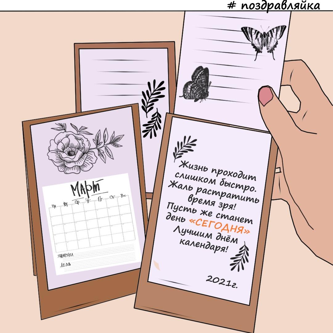 Мотиватор, мотиваток хорошего настроения, открытка со смыслом, открытки мотиваторы, душевные открытки со смыслом
