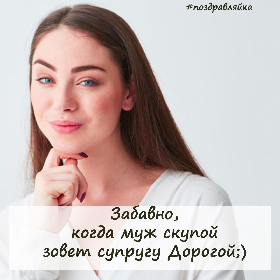 Женские афоризмы, афоризмы про мужчин, цитаты о мужчинах